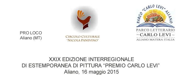 XXIX Ed. Premio Letterario Nazionale Carlo Levi