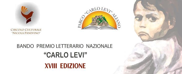 XVIII Ed. Premio Letterario Nazionale Carlo Levi